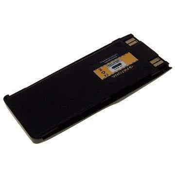 PATONA pro Nokia BPS-2, BLS-2, BMS-2 1250mAh 3,7V Li-lon